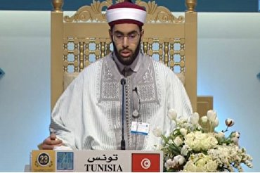 Tunisia's Ministry of Religious Affairs to Hold Quran Competition