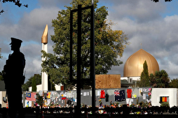 New Zealand Begins Inquiry into Mosques Massacre