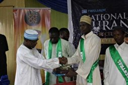 Finals of Ghana Nat'l Quran Contest Slated for May 25