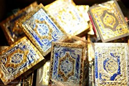 Egypt's Smallest Printed Quran on Display at Tehran Expo