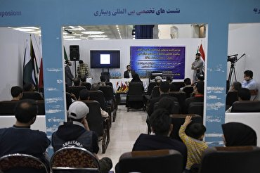 20 Forums Held at Int'l Section of Tehran Quran Expo