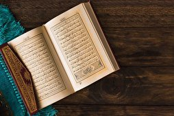 Online Quranic Courses Continue in Saudi Arabia amid Pandemic