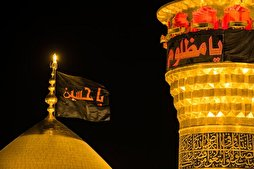 Iran Health Ministry Issues Guidelines for Safe Observance of Muharram Rituals